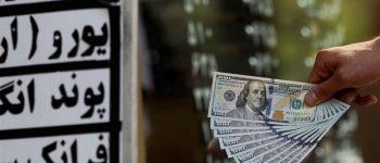 قیمت توافقی بازار ثانویه، سقف ندارد / بانک مرکزی